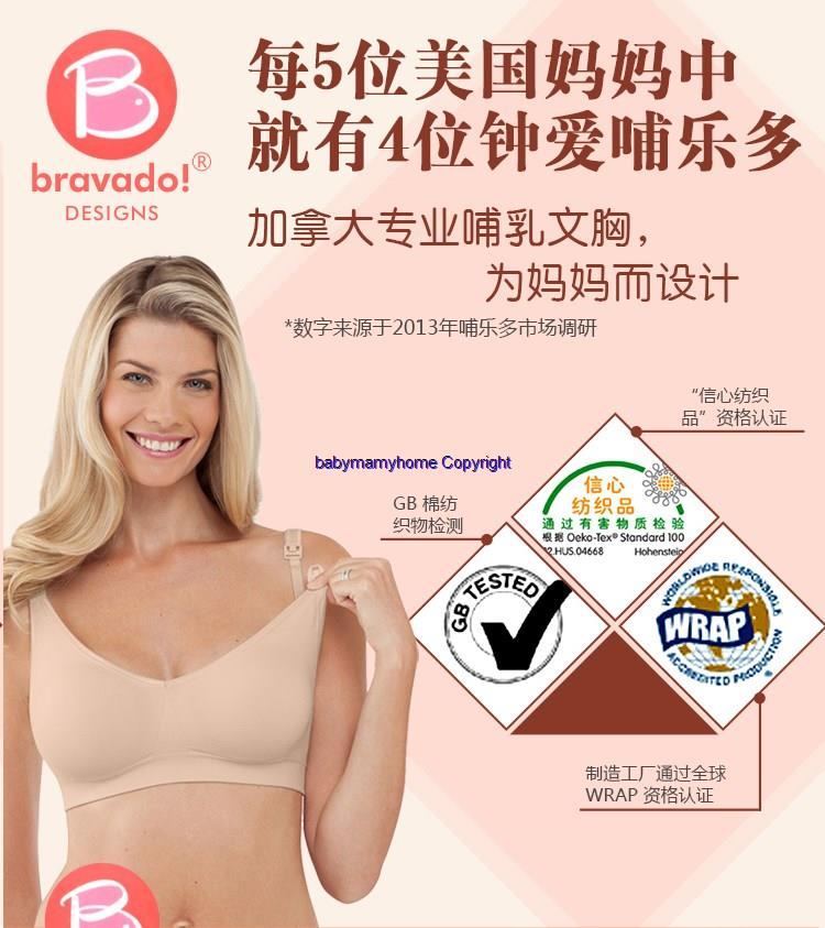 8f8d07af37b Bravado Pregnancy Breastfeeding Wire (end 4 26 2019 3 59 PM)