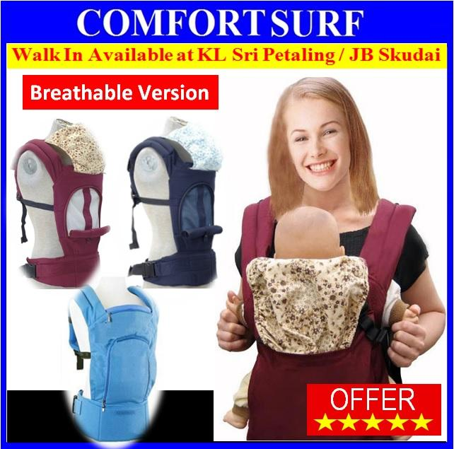 dce542adaeb NEW Breathable Egg Baby Comfortable Baby Child Mom Carrier. ‹ ›