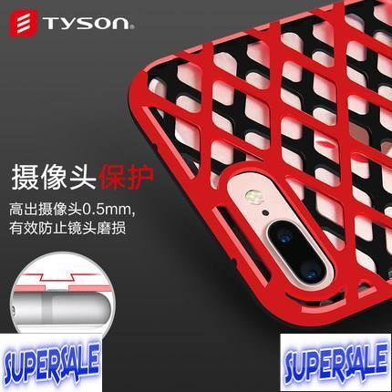 Breathable Woven TPU Casing Case Cover for iPhone 7 / 7 Plus