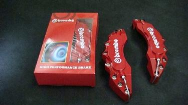 Brembo 270 mm Brake Caliper Cover