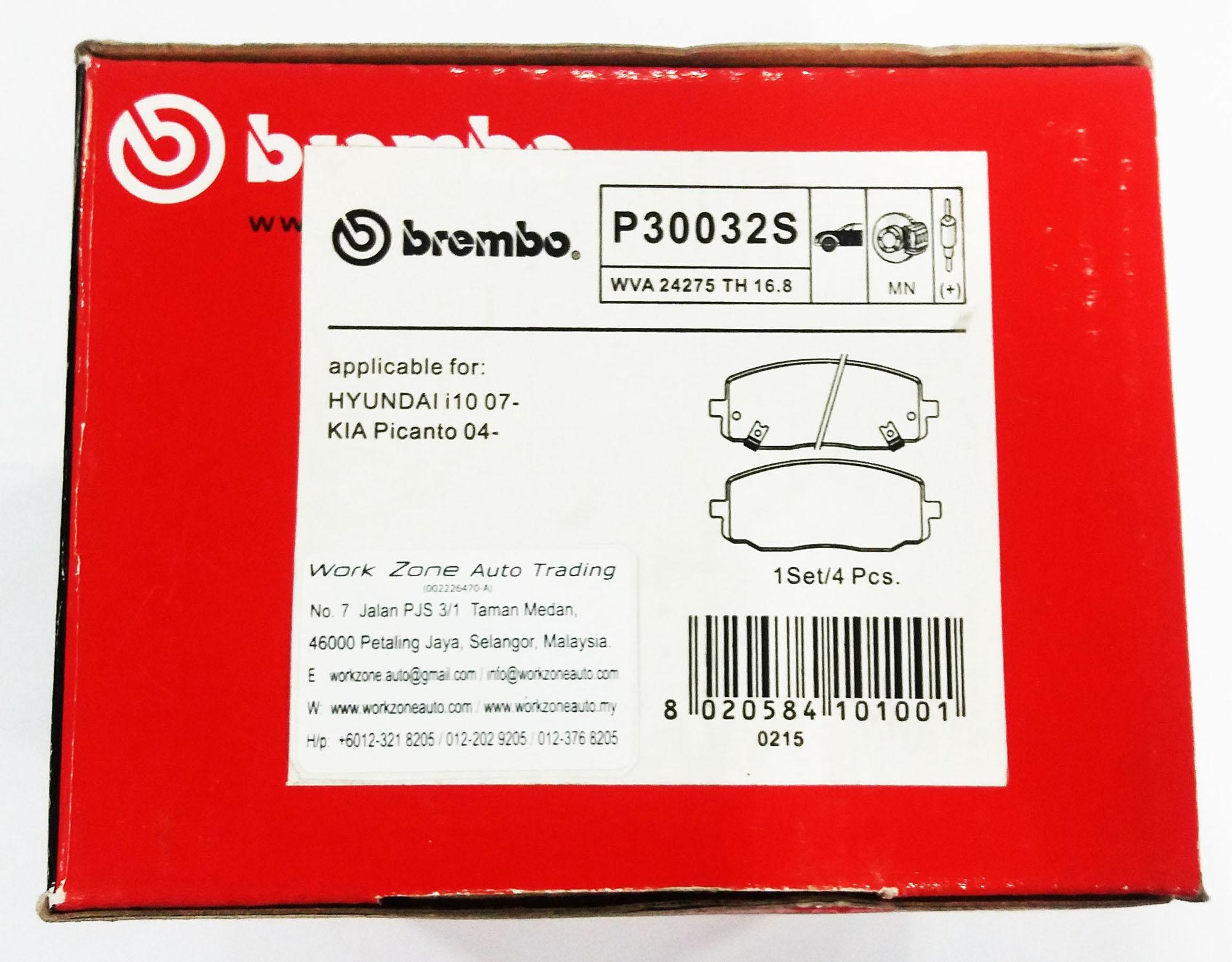 FOR KIA PICANTO 1.0 BI FUEL LPG 1.1 CRDi 1.2 QUALITY BRAND NEW REAR BRAKE PADS