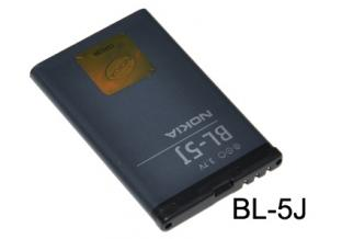 Brian Zone - NOKIA BL - 5J Battery