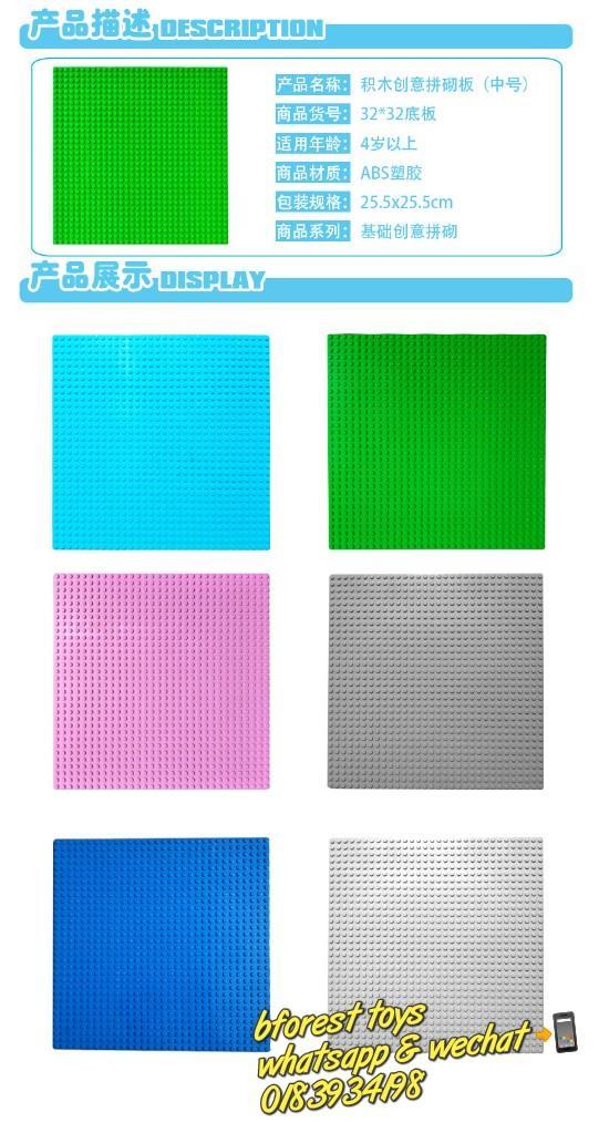 Brick Compatible Base Plate 32x32 Dot Single Face 255255cm
