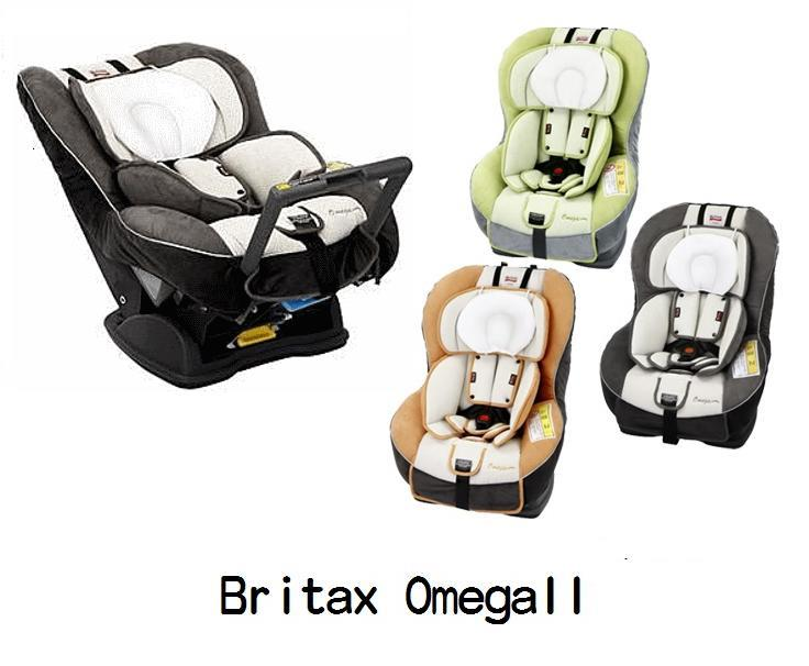 New Britax Omega Ii Convertible Car End 5 18 2017 8 19 Am