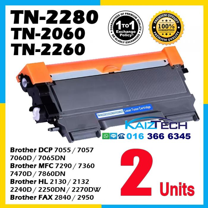Brother 2 Units TN-2060 / TN-2260 / TN-2280 Compatible Toner For Brother DCP 7