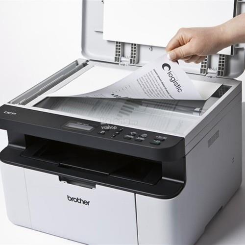 Brother A4 3in1 USB Mono Laser Printer (DCP-1510)