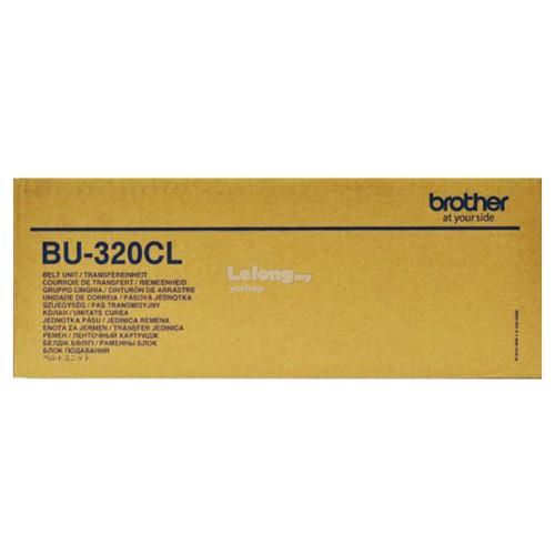 Brother Belt Unit (BU-320CL)