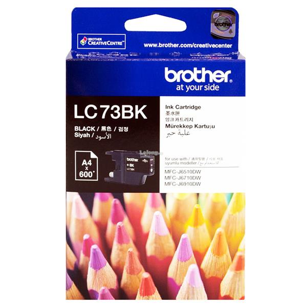 BROTHER BLACK INK CARTRIDGE (LC-73)