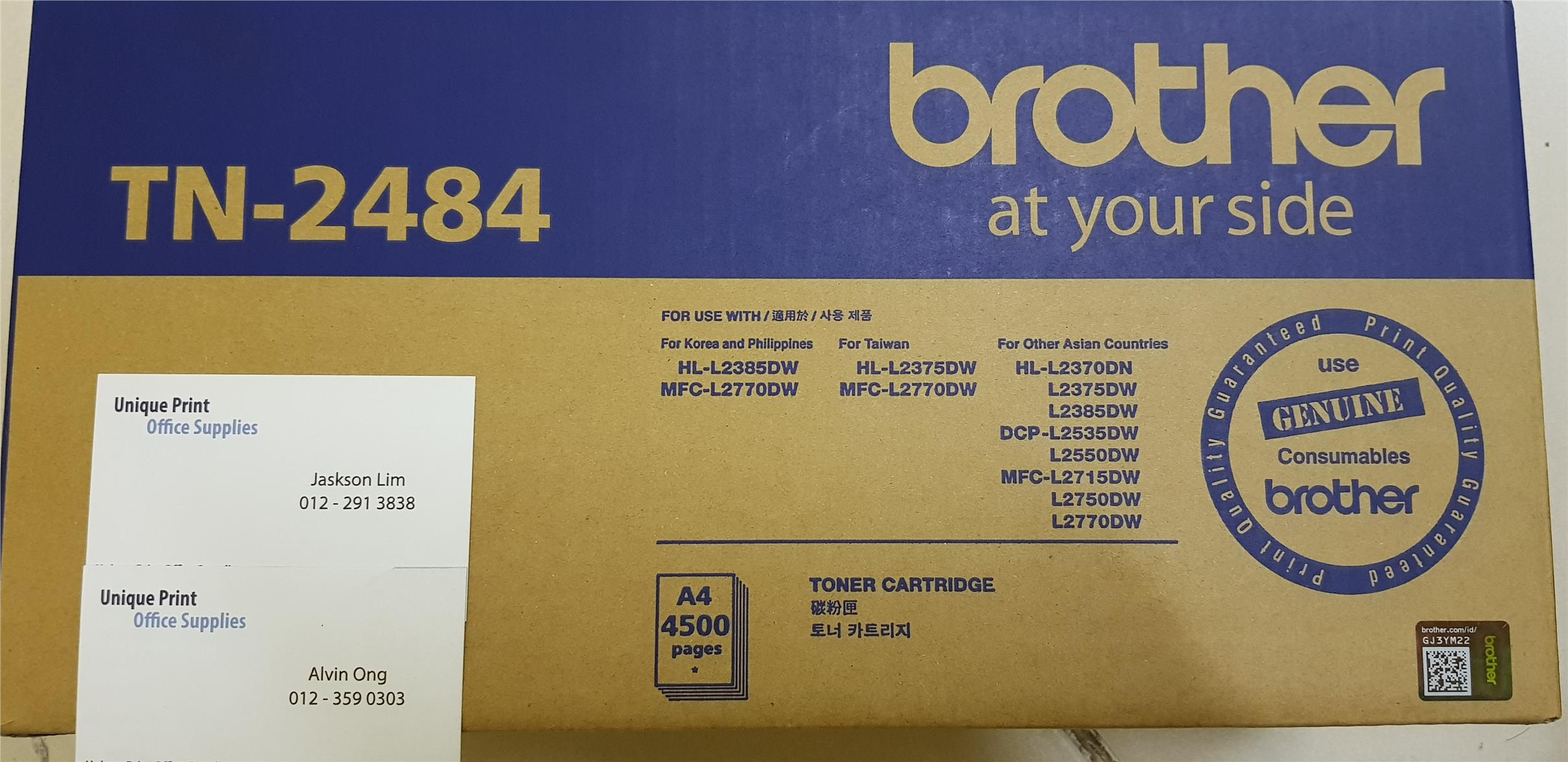 Brother Cartridge TN-2484 (Genuine)4500 pages TN-2480  HL-L2370DN 2375