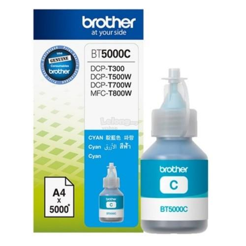 Brother Cyan Ink Tank -5K Pgs (BT-5000C)