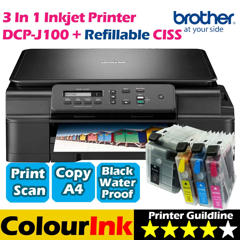 Brother printer ink coupons