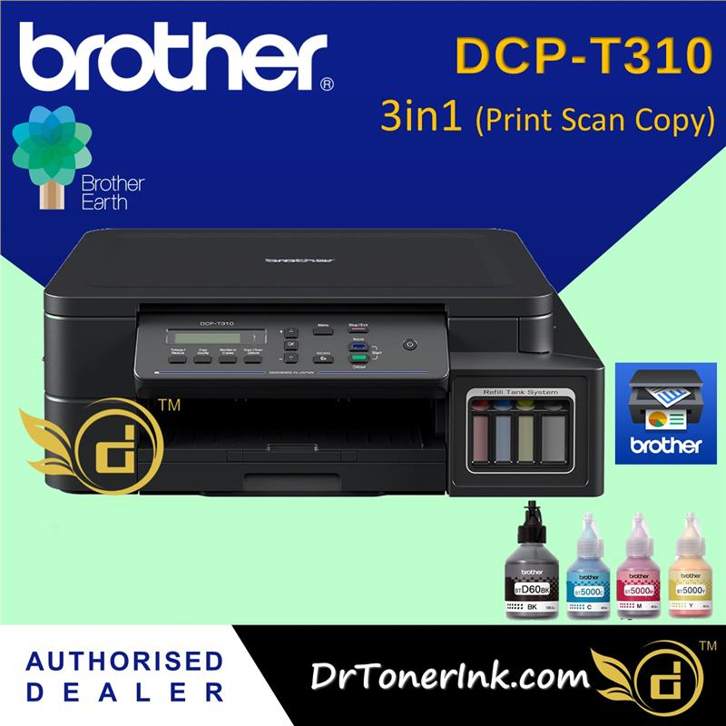 Brother DCP-T310 Inkjet Printer - Refill Ink Tank System - 3 in 1