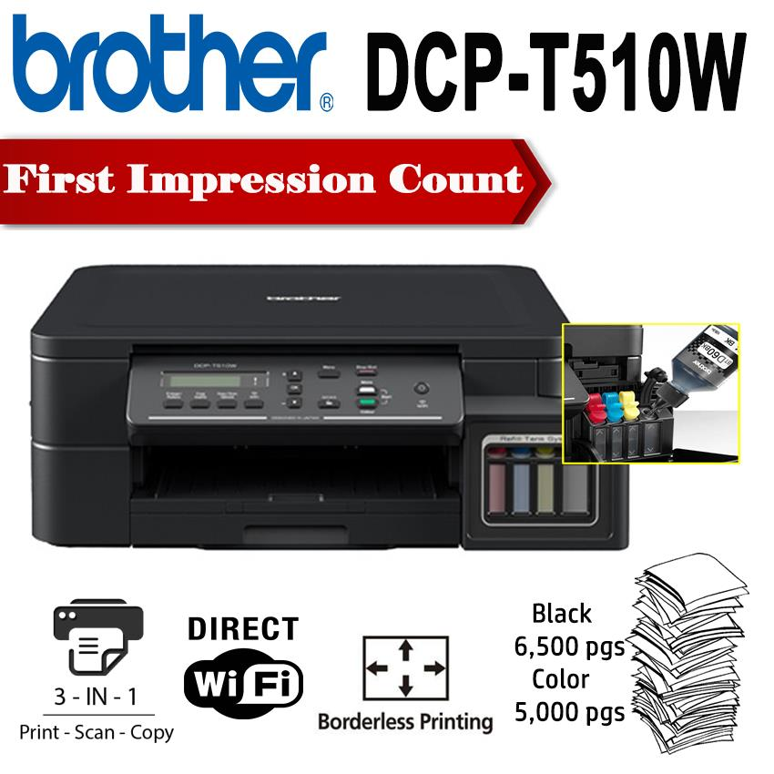 BROTHER DCP T510W REFILL TANK SYSTE End 4 10 2019 1215 PM