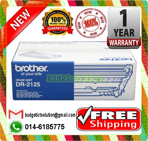 NEW BROTHER DR-2125 Drum 7040 2140 2142 2150 2170 7340 7440 7840 2125
