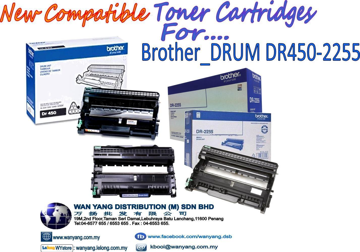 BROTHER  Drum DR 450 / 2255 Compatible Toner cartridges