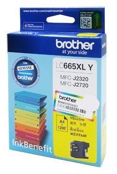 Brother LC-665XL Yellow Ink Cartridge (LC665XL)