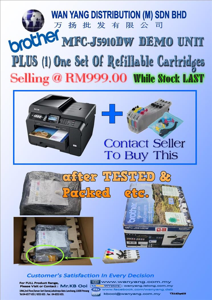 BROTHER MFC-J5910DW-PRINTER DEMO UNIT + Refillable Cartridges