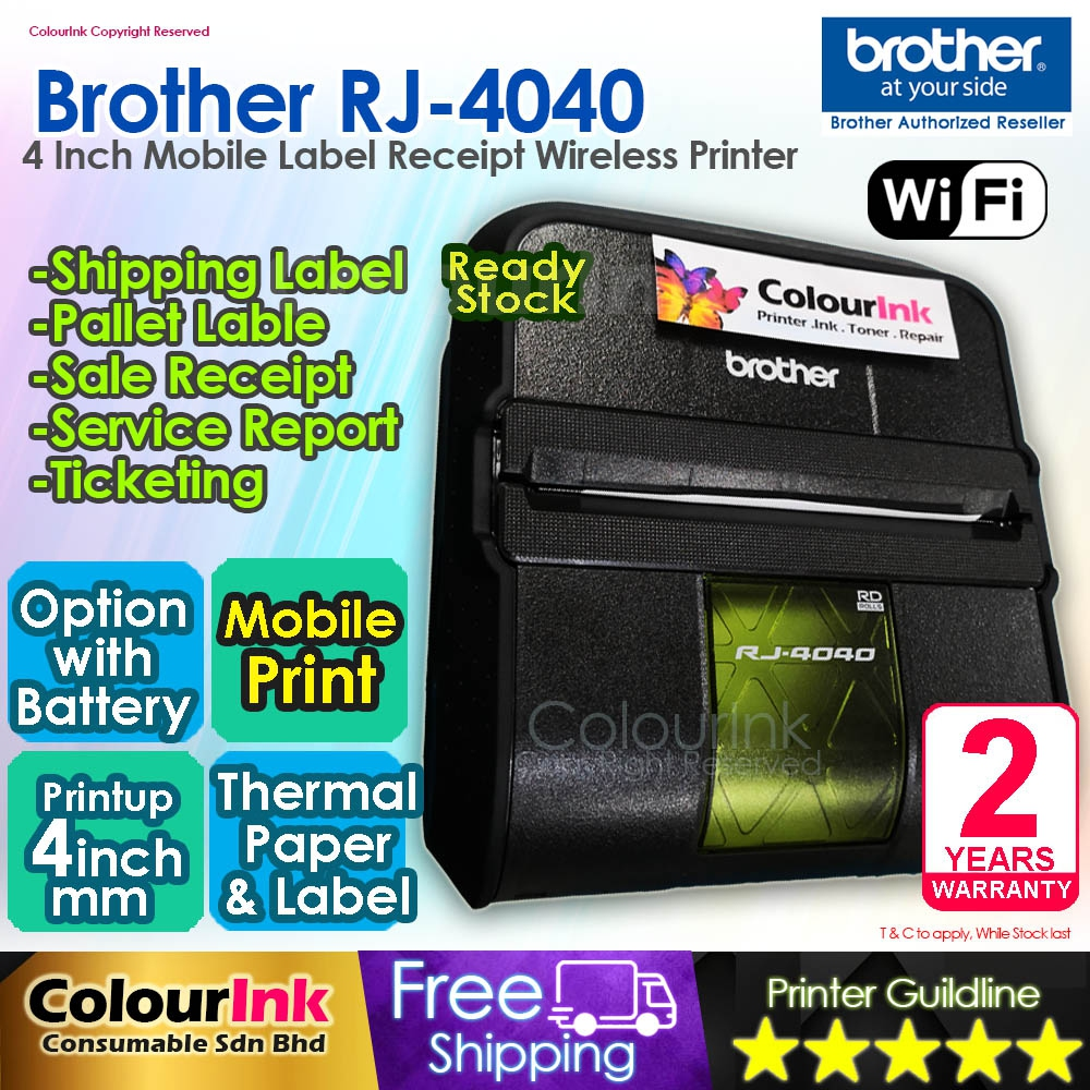 "Brother RJ-4040 Wireless WIFI Mobile Label Receipt 4"" Thermal Printer"