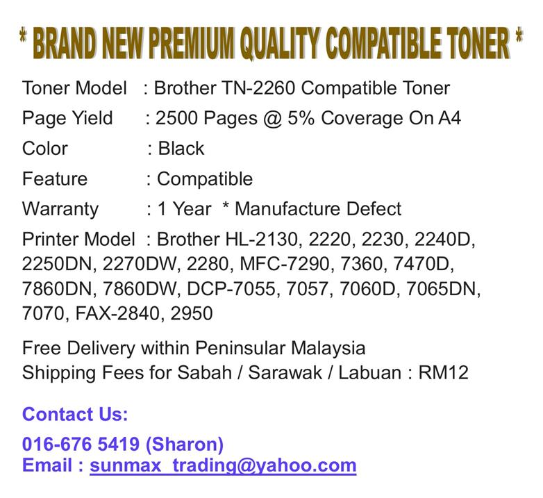 BROTHER TN 2260 COMPATIBLE TONER