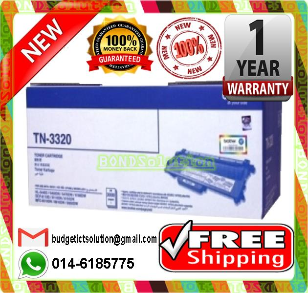 NEW BROTHER TN-3320 Toner 5440 5450 8510 8910 3320 (FREE SHIPPING)