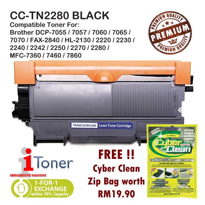 Brother TN2280 / TN2260 / TN450 Compatible Toner + FREE Cyber Clean