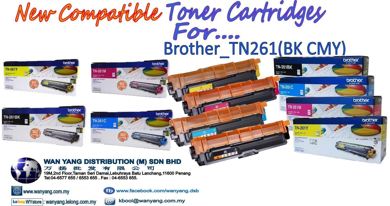 BROTHER  TN261 ( BK CMY ) Compatible Toner cartridges