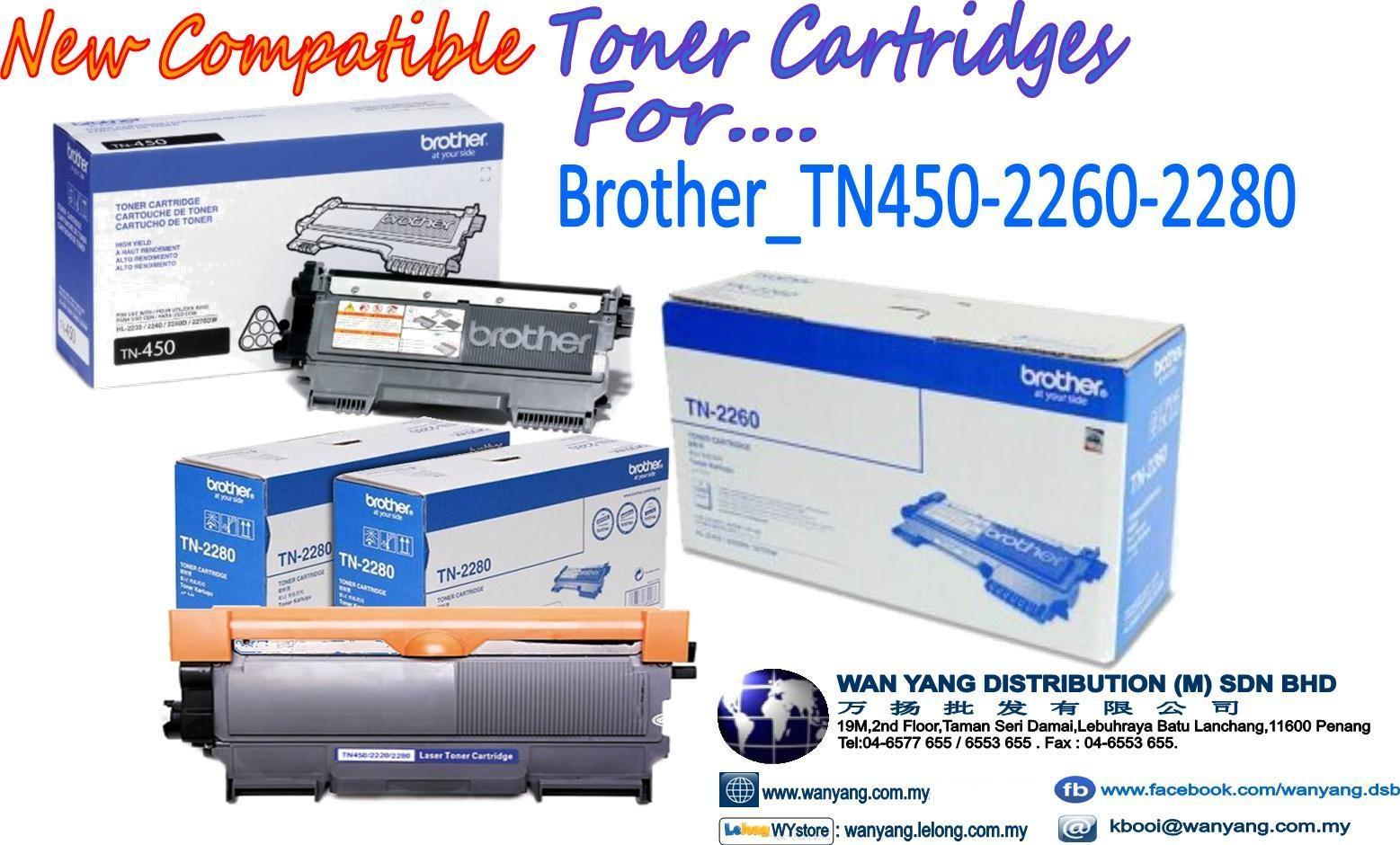 BROTHER  TN450/ 2260/ 2280 Compatible Toner cartridges