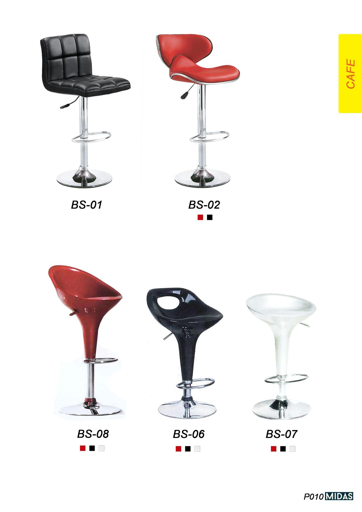 BS-01 HIGH ALUMINIUM ADJUSTABLE BAR CHAIR STOOL TABLE COFFEE SHOP