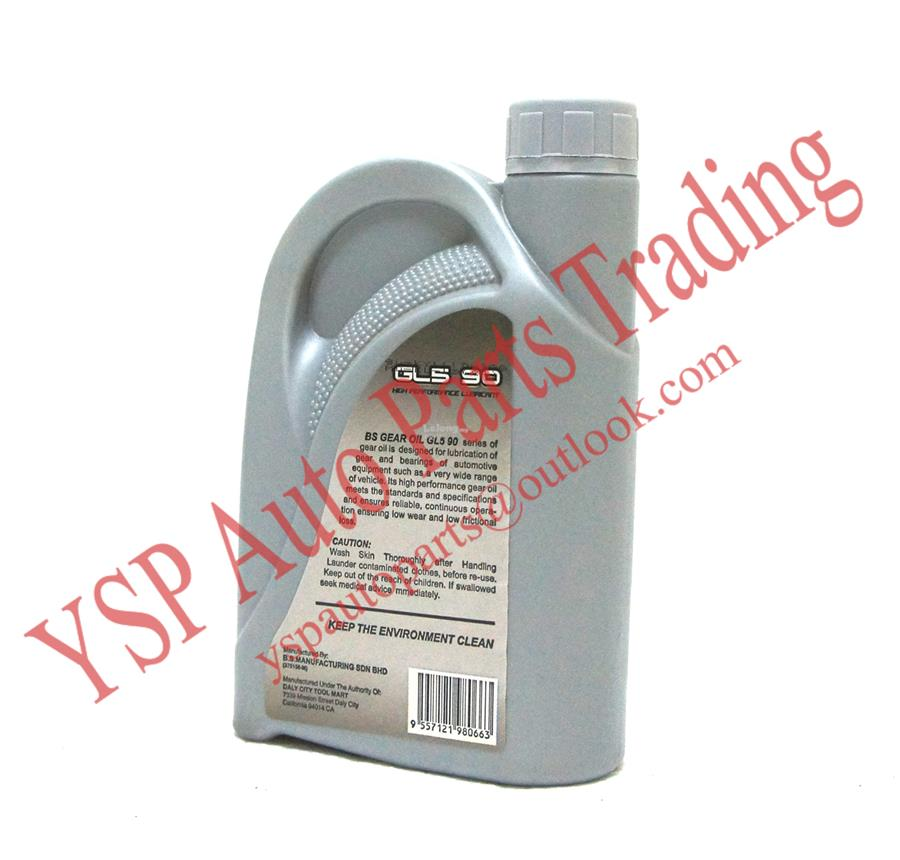 manual transmission fluid weight