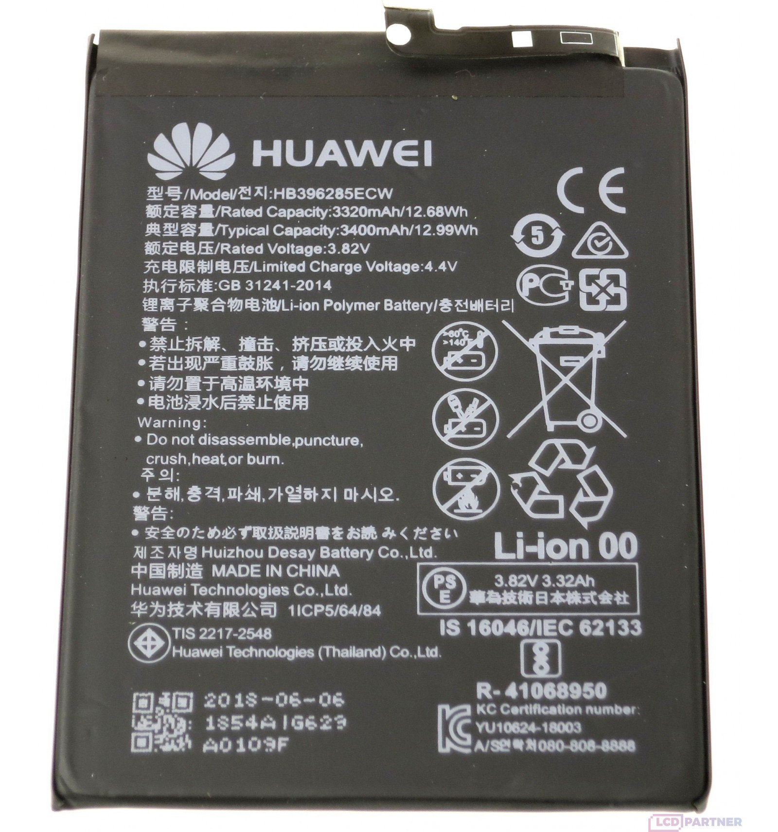 BSS Huawei Honor 10 / P20 Battery HB396285ECW 3400 mAh