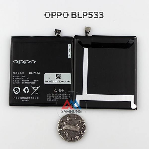 BSS Oppo Find X907 BLP533 Battery Replacement 1500 mAh