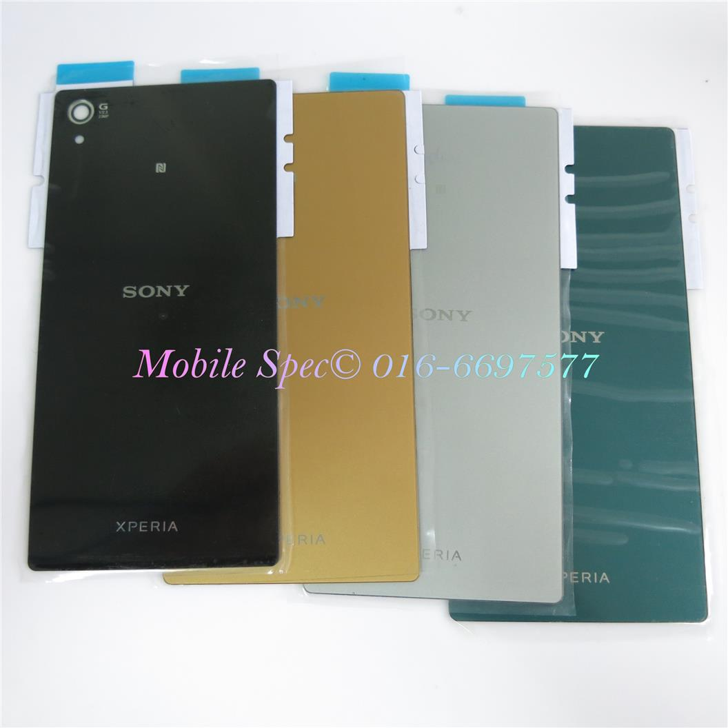 BSS Sony Xperia Z5 Premium 5.5 Back Battery Housing Sparepart