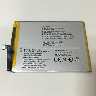 BSS Vivo Y53 Bk-B-60 Battery Replacement 1700 mAh