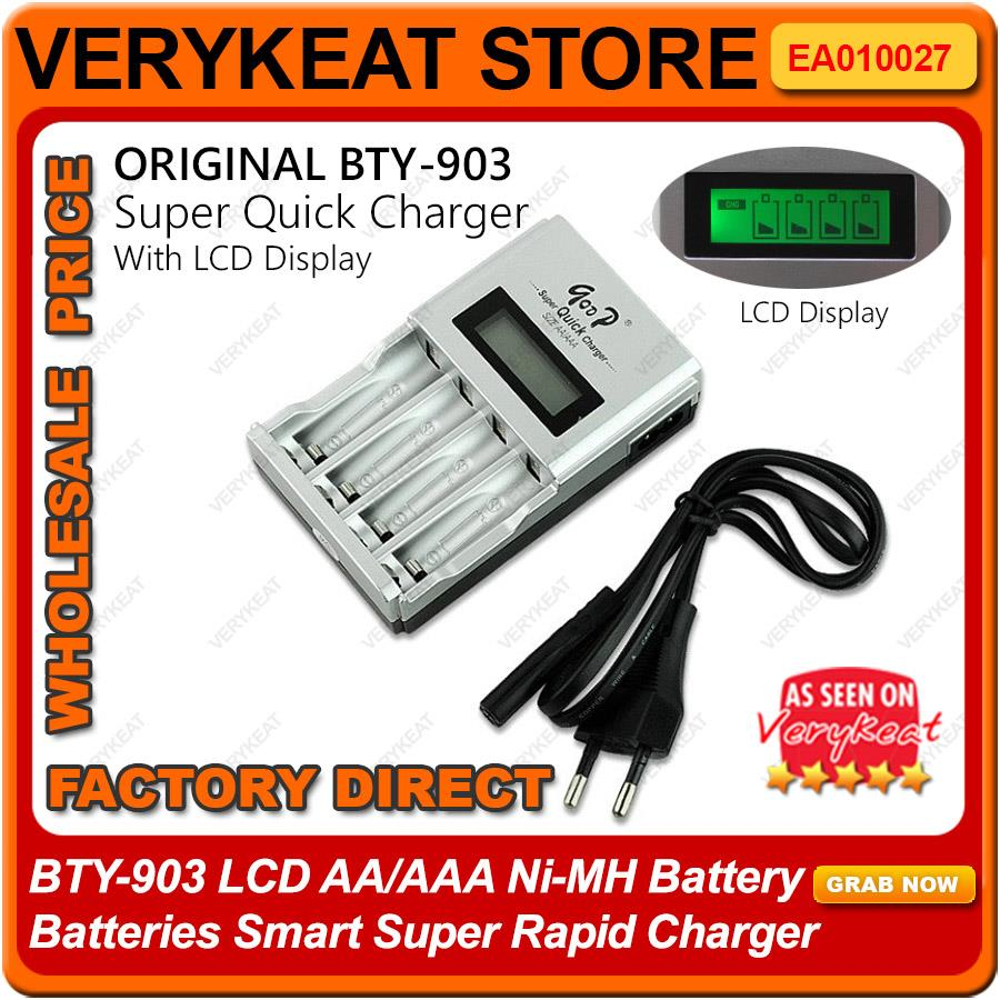 BTY-903 LCD AA/AAA Ni-MH Battery Batteries Smart Super Rapid Charger