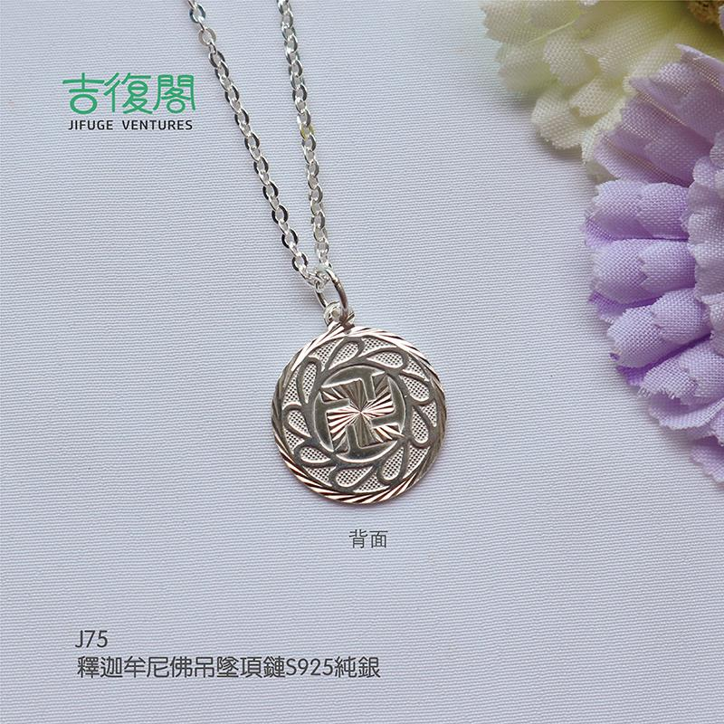 Buddhist pendant necklace end 1152019 415 pm buddhist pendant necklace aloadofball Image collections