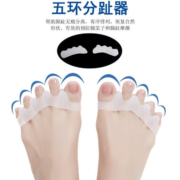Bunion Silicone Gel 5 Toes Separator Hallux Valgus Alignment