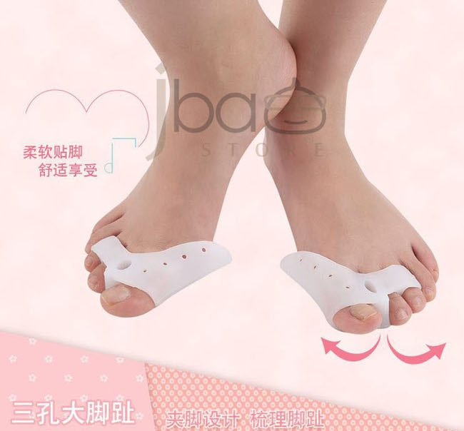 Bunion Silicone Gel Triple Loop Bent Toe Hallux Valgus Separator