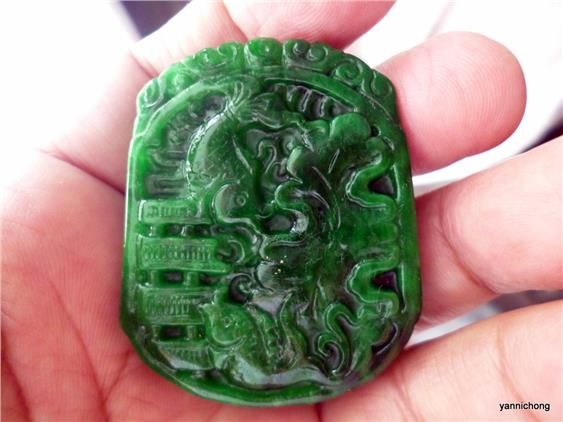 OLD  MINE BURMESE JADE FISH PENDANT