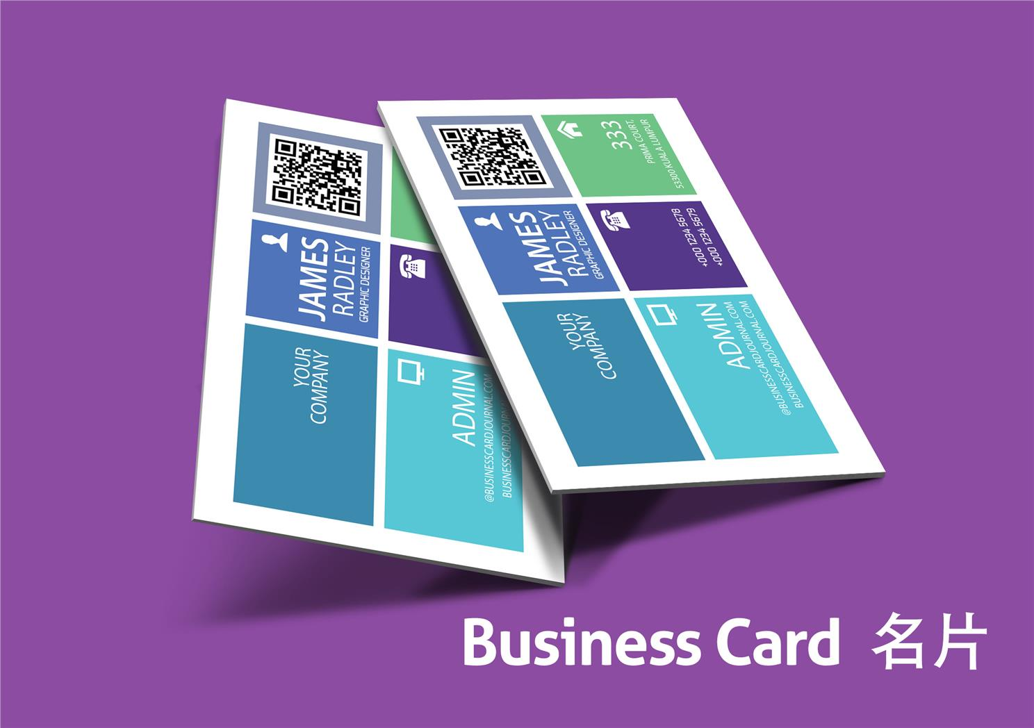 Business card namecard print bs car end 11142018 815 pm business card namecard print bs card art card 200pcs magicingreecefo Choice Image