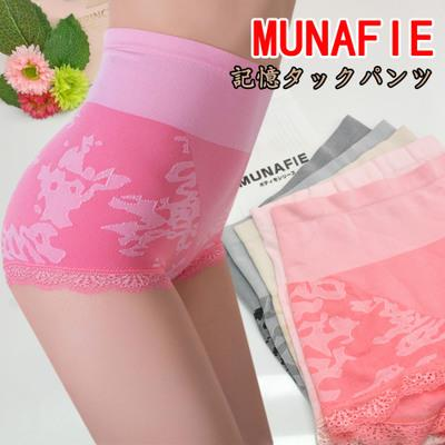 *BUY 1 FREE 1 *Japan MUNAFIE 2nd Version Slimming Panty