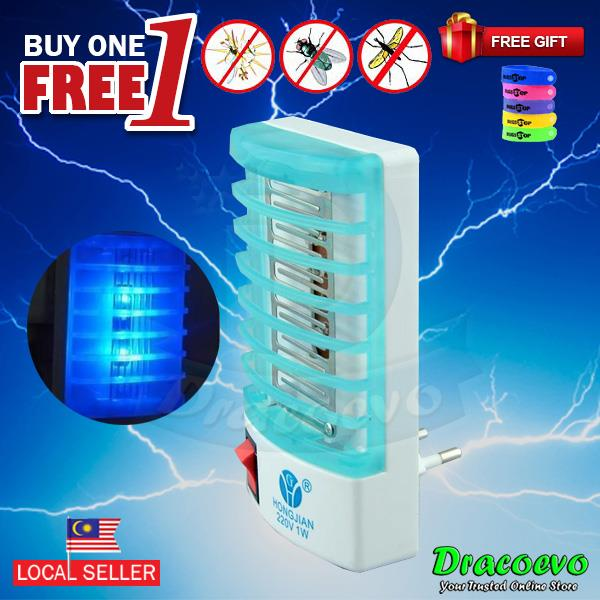 BUY 1 FREE 1 Mini Mosquito Zika Lamp LED Repellent Fly Bug Insect Trap