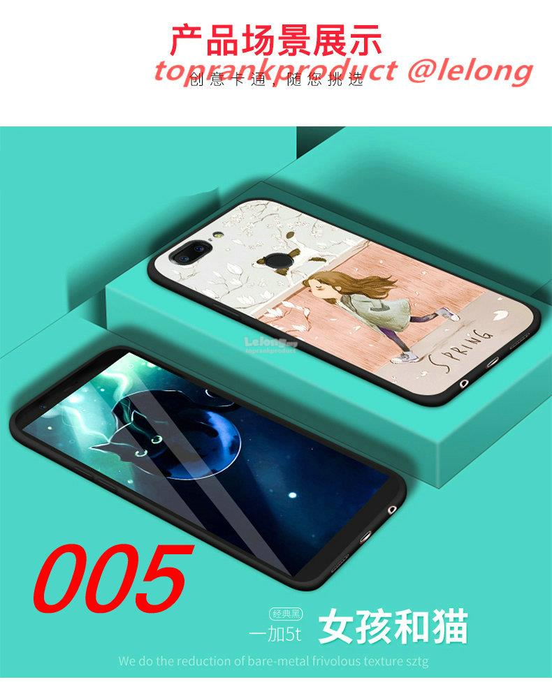 Buy 1 Free 1@ OnePlus 5T 1+5T Soft Silicone TPU Back Case Cover Casing