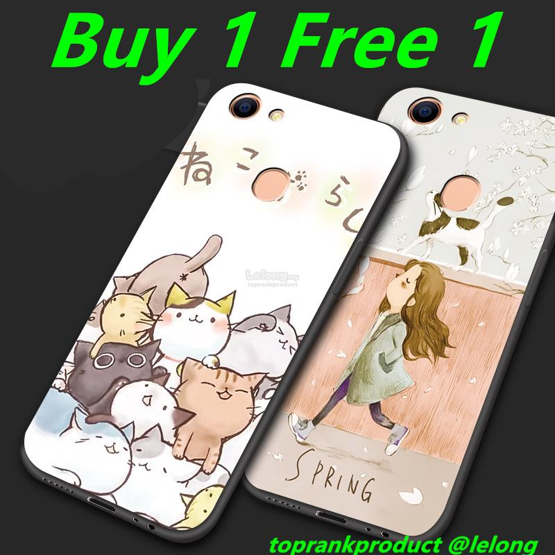 buy online fdadf 25c67 Buy 1 Free 1 @ OPPO F5 A73 Cartoon Silicone TPU Back Case Cover Casing