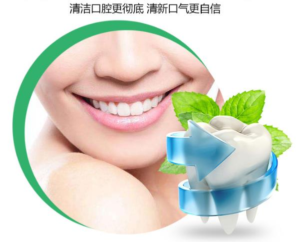 BUY 1 FREE 1 TEETH WHITENING POWDER STAIN REMOVER