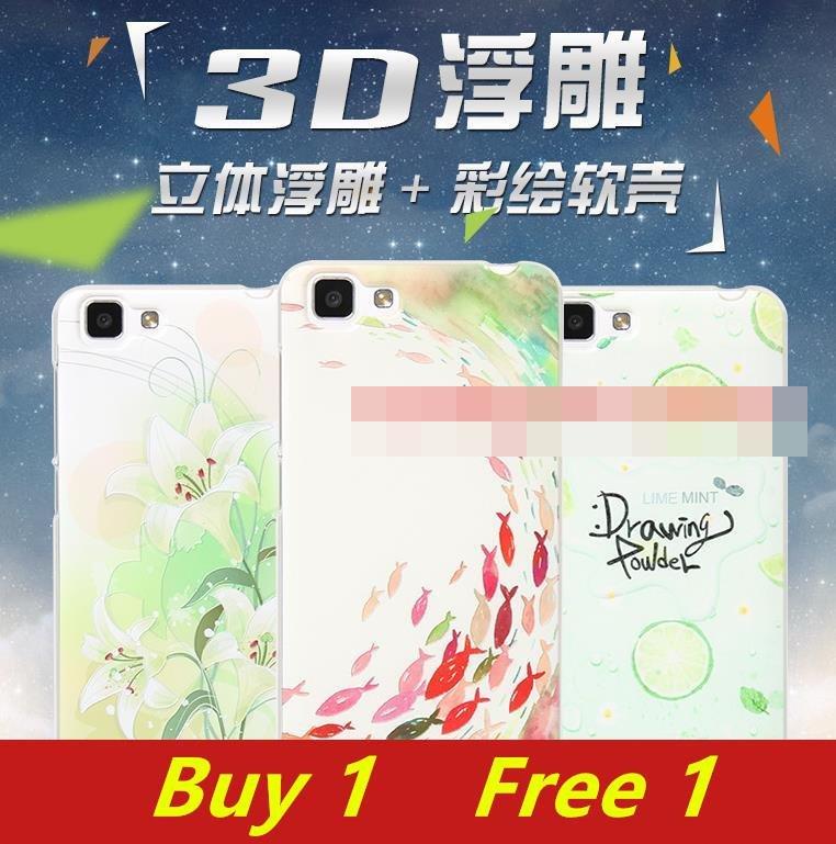 Buy 1 Free 1 @ ViVO Y27 Y37 3D Silicone Soft Armor Case Cover Casing