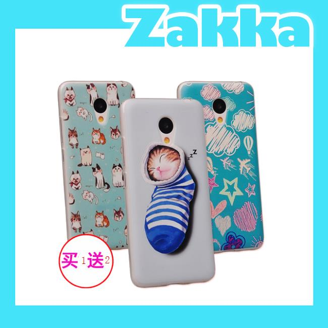 BUY  1 FREE 2 Meizu M3S  Back Case Cover Casing