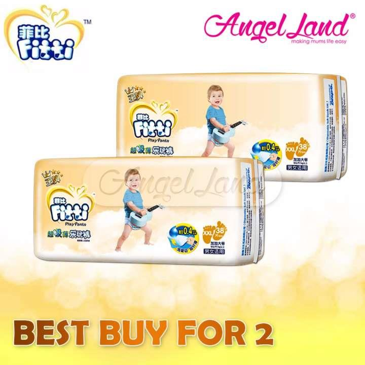 [Best Buy For 2] Fitti Gold PlayPants Jumbo XXL38 (2packs)