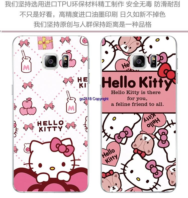 new style f1ac7 aea05 Buy 2 Free 1 Samsung J7 Prime Kitty Silicone Back Case Cover Casing