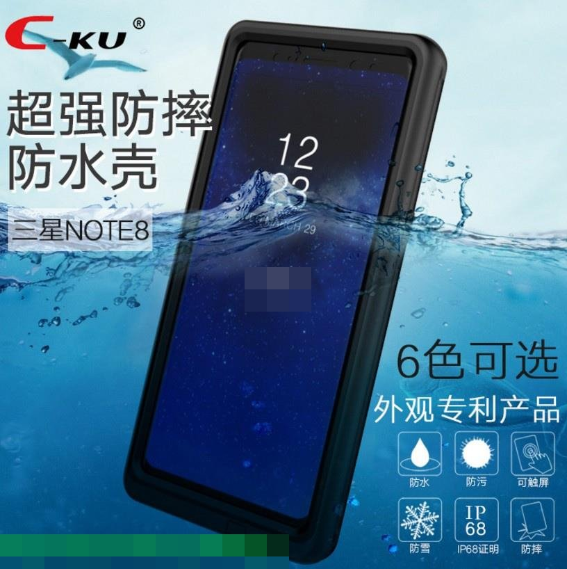 detailed look 57ca4 5b039 C-KU Samsung Galaxy Note 8 WaterProof Back Armor Case Cover Casing