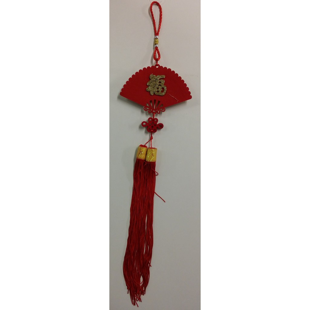 C05 Chinese New Year Fan Prosperity Decor